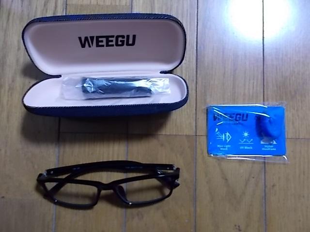 WEEGUブルーライトカットメガネ内容物