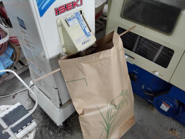 こざき用に米袋を付ける