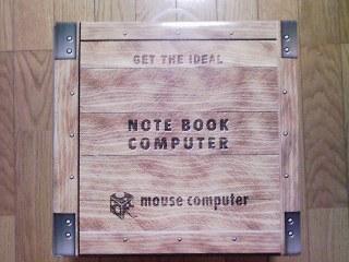 マウスノート化粧箱