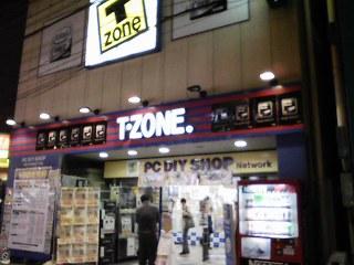 T_ZONE