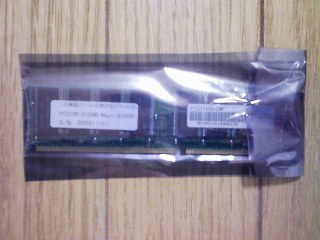PC2100_512MB