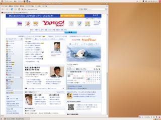 Yahooのトップページ