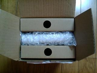 フリーオの箱を開けたところ