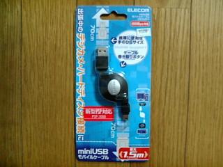 USB-RLM515