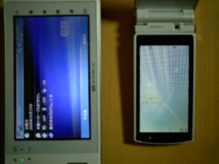 F905iとEM・ONEの画面比較