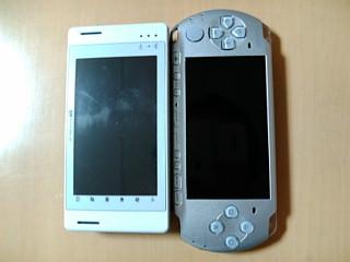 EM・ONEとPSP-3000