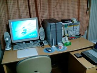 2009年のデスクトップ