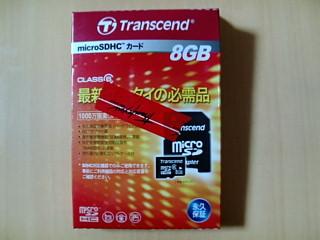 TS8GSDHC6