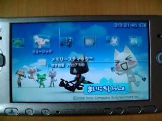 PSP-3000でTS8GSDHC6とMSD-MSPD2の組合せでメモリ認識