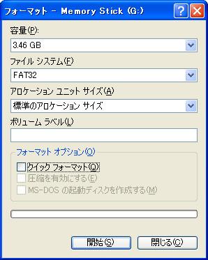 TS8GSDHC6とMSD-MSPD2をメモリスロットに刺すと3.46GBしか認識しない