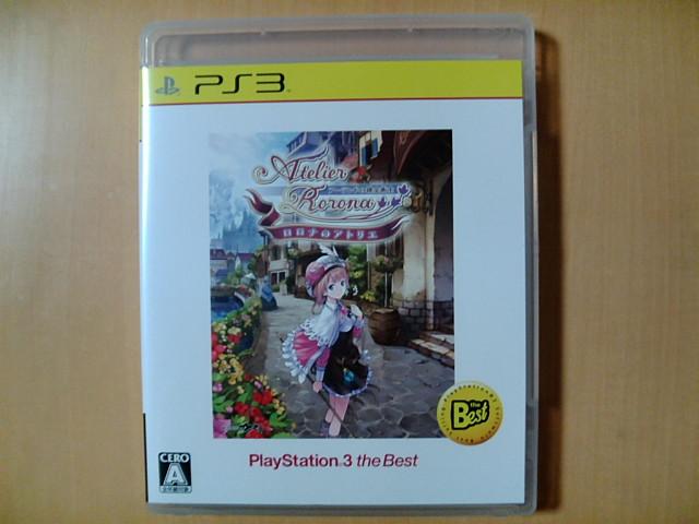 PS3とか