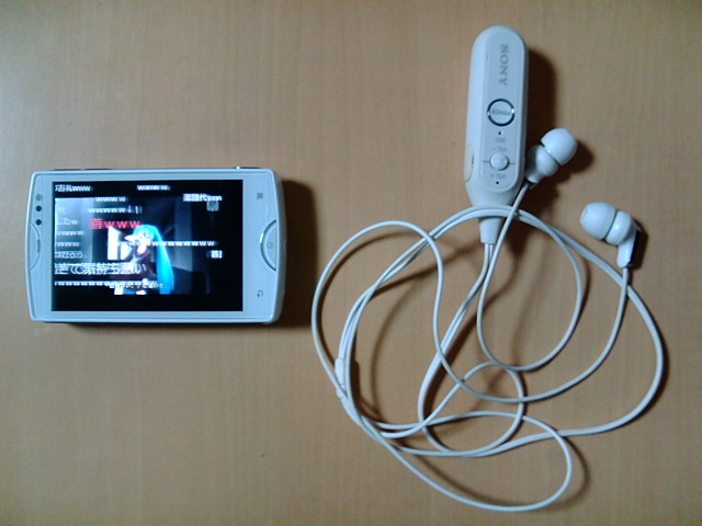 S51SEとDR-BT100CXP