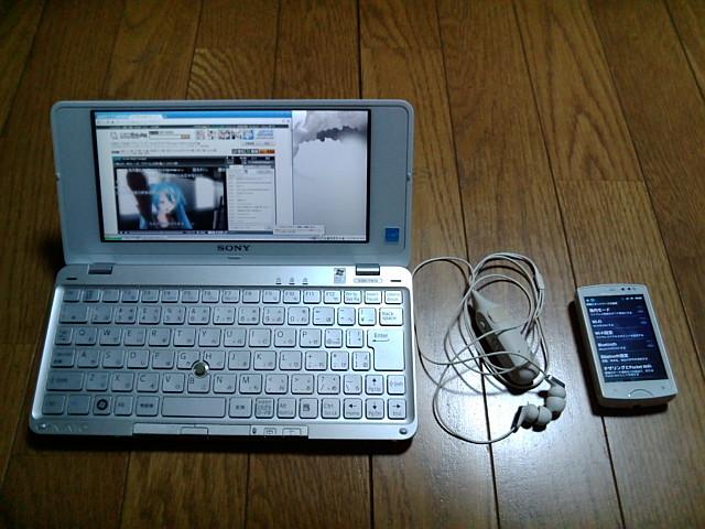 VAIO type P(VGN-P61S)とBluetoothヘッドセット(DR-BT100CXP)とSony Ericsson mini(S51SE)