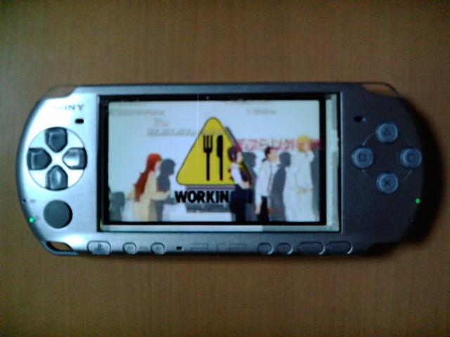 PS3のブラウザからニコ動を再生してインターネット経由でPSPで見る