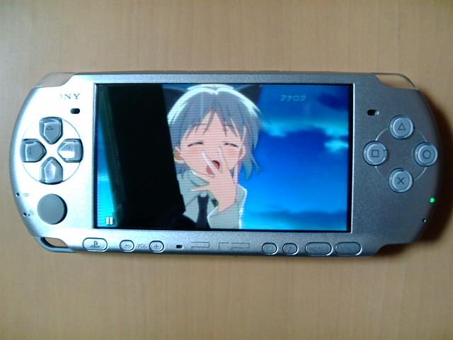 PSPアナログ320×240