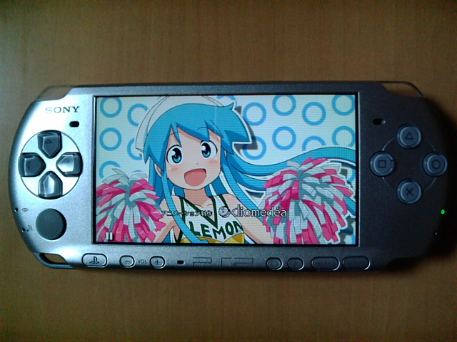 PSP地デジ640×480