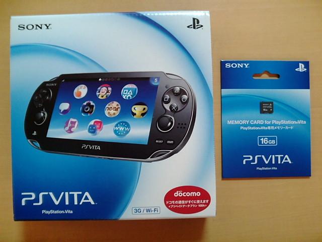 PS Vitaとメモリーカード