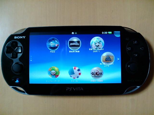 PSVita16GB4ゲームで満杯