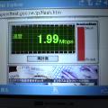 回線スピード2M
