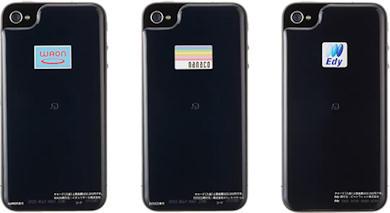電子マネーシール for iPhone 4製品イメージ