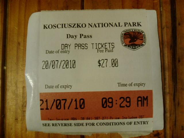 国立公園1日パス